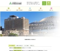 地元大阪に根付いて70周年!内視鏡検査は多根総合病院